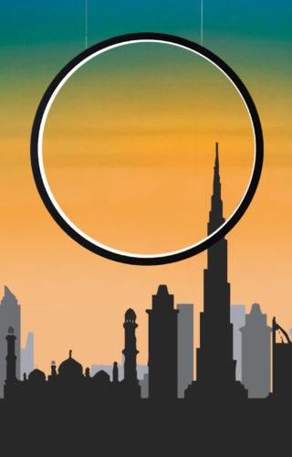Светильники Artemide на Downtown Design в Дубаи 2018