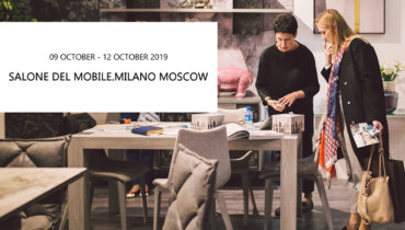 Выставка Salone del Mobile.Milano Moscow 2019