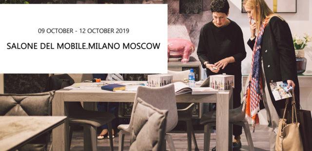 Выставка Salone del Mobile.Milano Moscow 2019